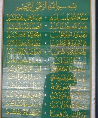 uluk salam sholawat waliyullah